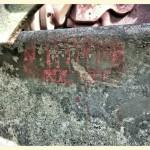 M16_7036_(6)