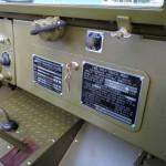 Halftrack M5A1 081943 (180)